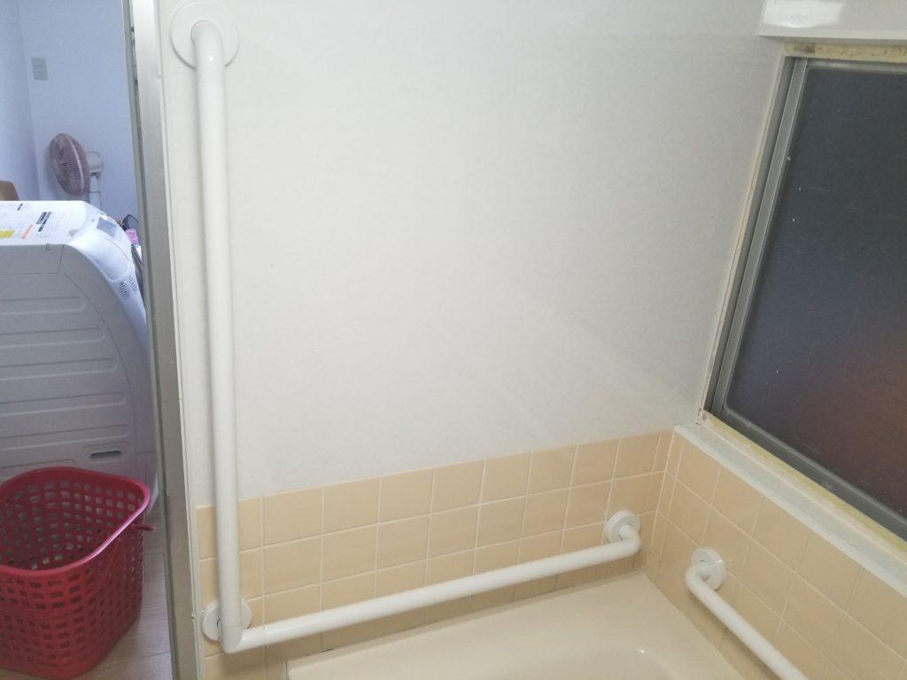 浴室介護用手すりのL型の施工後